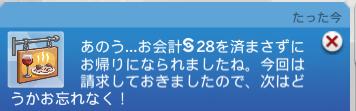 f:id:shirokumagirl:20200218235819p:plain