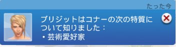 f:id:shirokumagirl:20200219001312p:plain
