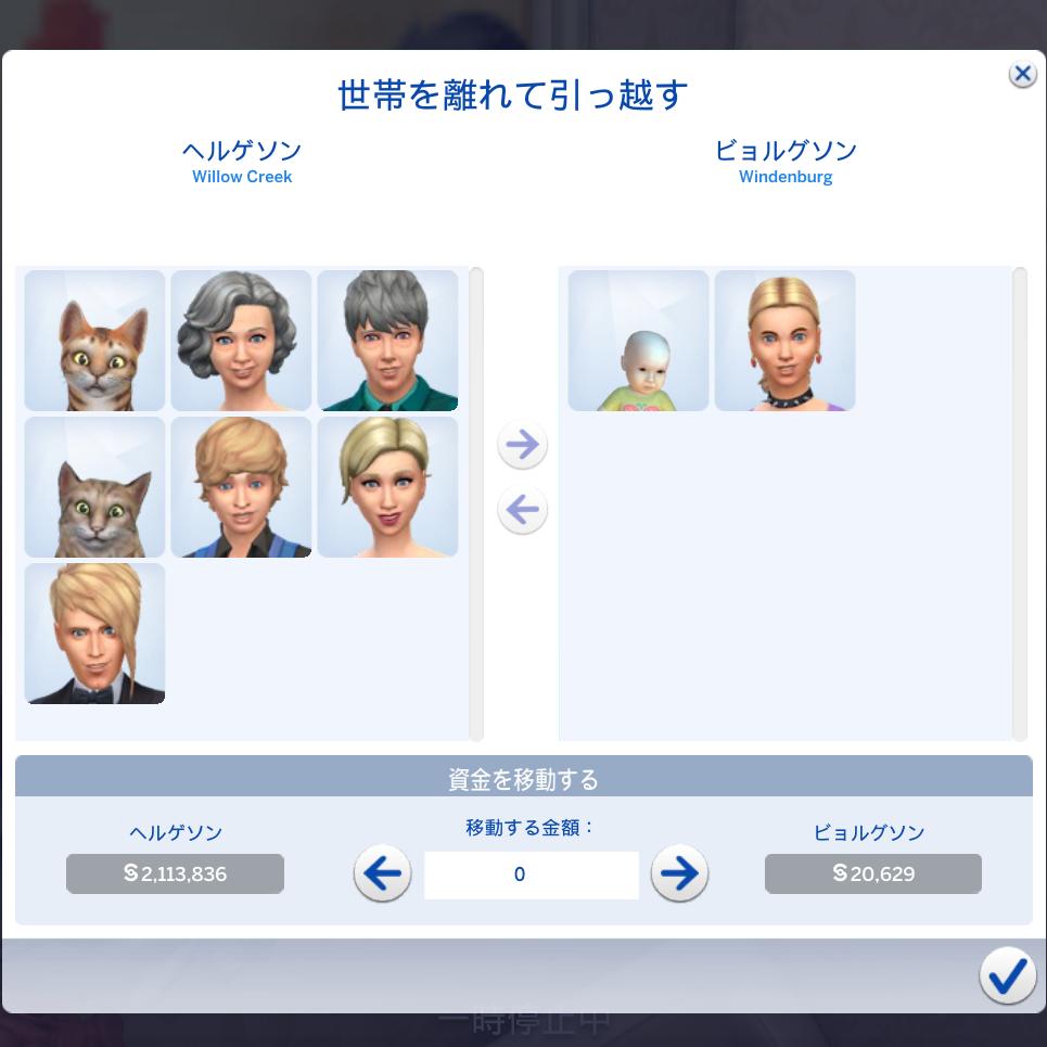 f:id:shirokumagirl:20200219003700p:plain