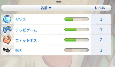 f:id:shirokumagirl:20200219003857p:plain