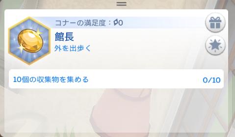 f:id:shirokumagirl:20200219004111p:plain