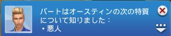 f:id:shirokumagirl:20200226230110p:plain
