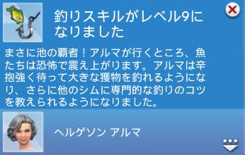 f:id:shirokumagirl:20200226231736p:plain