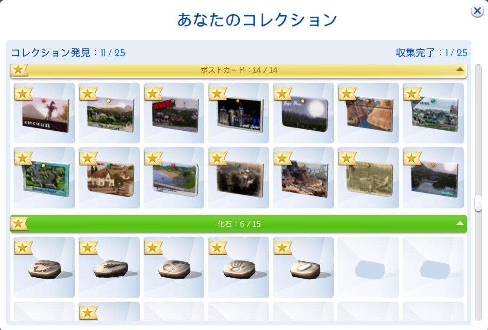 f:id:shirokumagirl:20200226231838p:plain