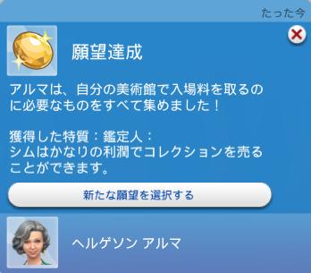 f:id:shirokumagirl:20200226232024p:plain