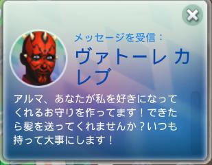 f:id:shirokumagirl:20200226232317p:plain