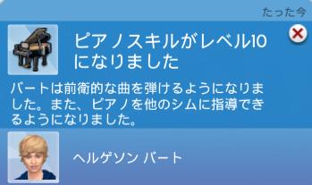 f:id:shirokumagirl:20200226234013p:plain