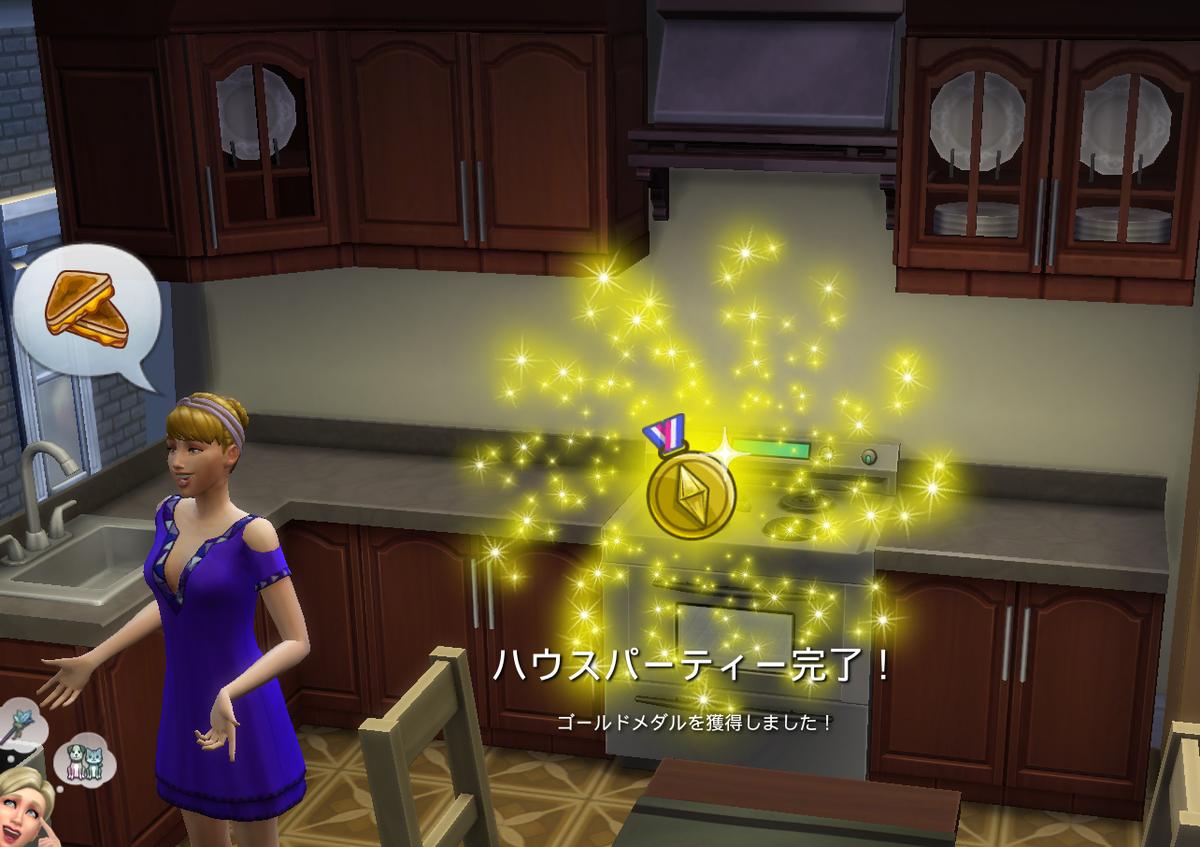 f:id:shirokumagirl:20200226235823p:plain