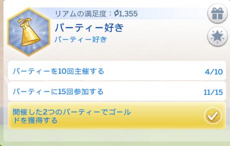 f:id:shirokumagirl:20200227000200p:plain