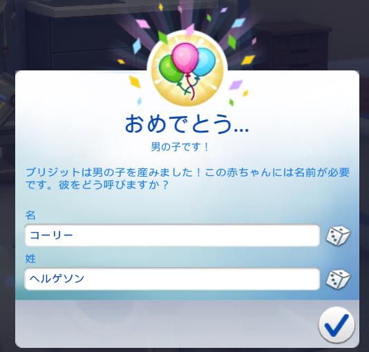 f:id:shirokumagirl:20200227222621p:plain