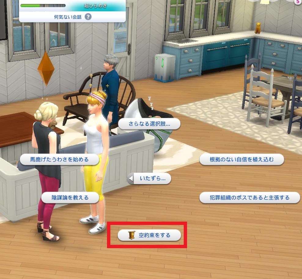 f:id:shirokumagirl:20200227224008p:plain