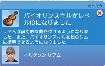 f:id:shirokumagirl:20200227224603p:plain