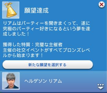 f:id:shirokumagirl:20200227225705p:plain