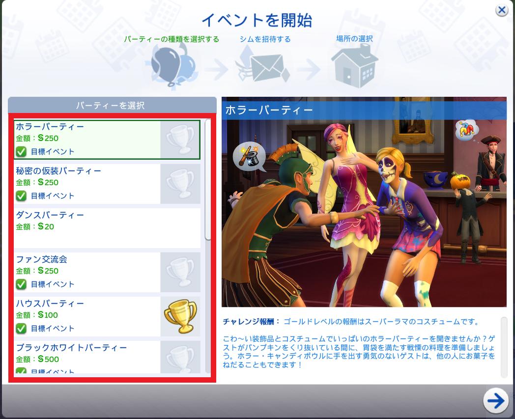 f:id:shirokumagirl:20200227230216p:plain