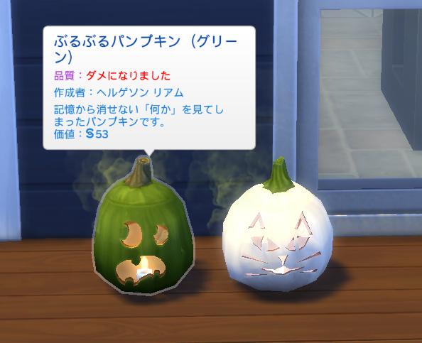 f:id:shirokumagirl:20200227230626p:plain
