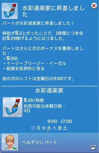 f:id:shirokumagirl:20200227230858p:plain