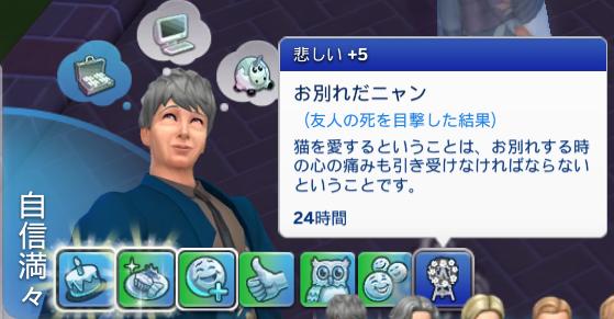 f:id:shirokumagirl:20200227232502p:plain