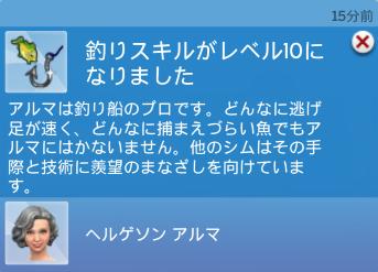 f:id:shirokumagirl:20200228173328p:plain