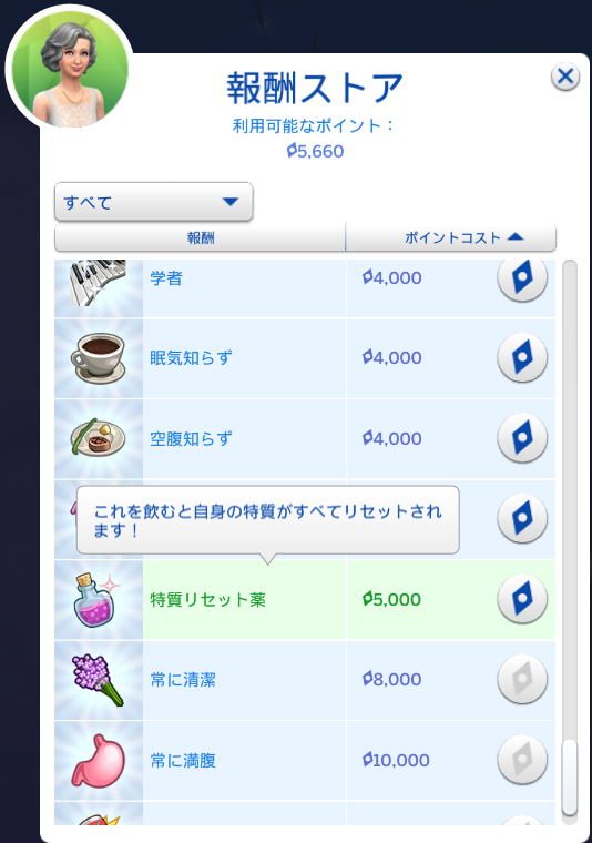 f:id:shirokumagirl:20200228173726p:plain