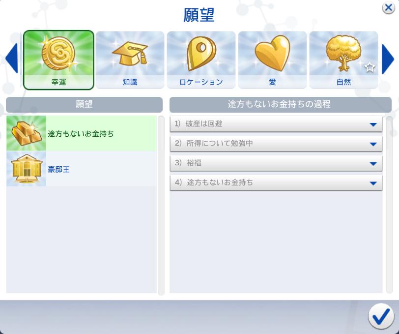 f:id:shirokumagirl:20200229224547p:plain