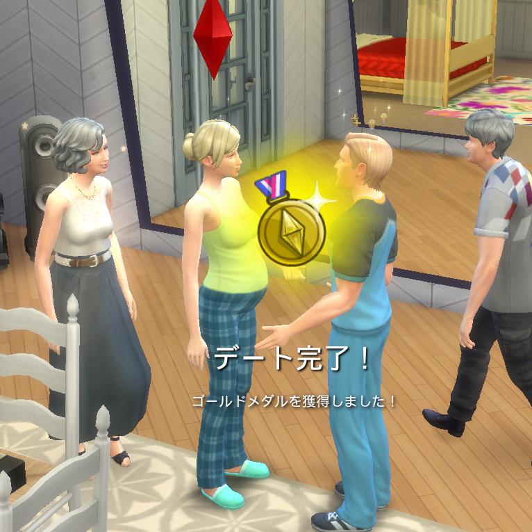 f:id:shirokumagirl:20200229231232p:plain