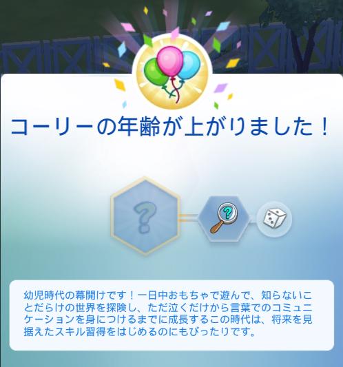 f:id:shirokumagirl:20200229231611p:plain