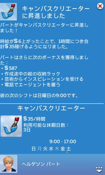 f:id:shirokumagirl:20200229235324p:plain