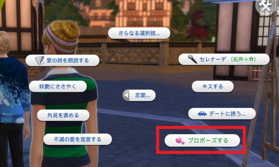 f:id:shirokumagirl:20200301000225p:plain