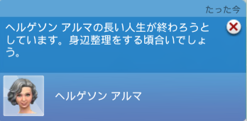 f:id:shirokumagirl:20200302000354p:plain