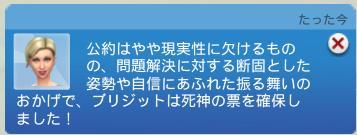 f:id:shirokumagirl:20200302000853p:plain