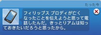 f:id:shirokumagirl:20200302002202p:plain