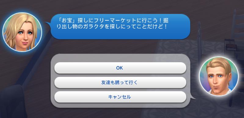 f:id:shirokumagirl:20200302004840p:plain