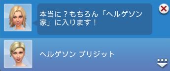 f:id:shirokumagirl:20200302005530p:plain