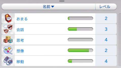 f:id:shirokumagirl:20200303000705p:plain