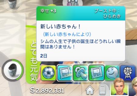 f:id:shirokumagirl:20200303002212p:plain