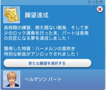 f:id:shirokumagirl:20200303002540p:plain