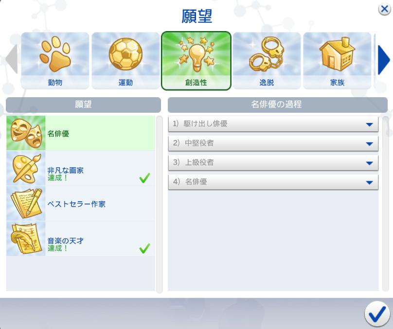 f:id:shirokumagirl:20200303002855p:plain
