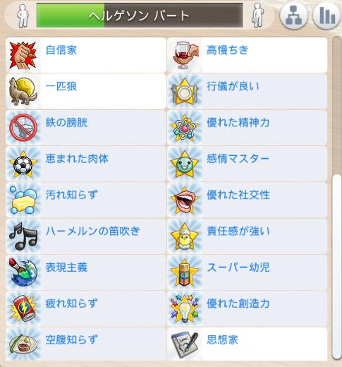 f:id:shirokumagirl:20200303003024p:plain