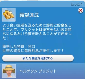 f:id:shirokumagirl:20200303004107p:plain