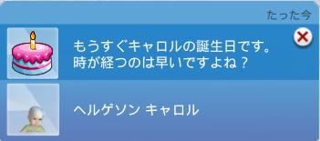 f:id:shirokumagirl:20200303005013p:plain