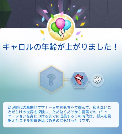 f:id:shirokumagirl:20200303005345p:plain