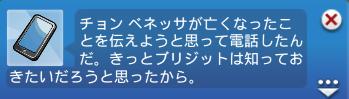 f:id:shirokumagirl:20200304003844p:plain