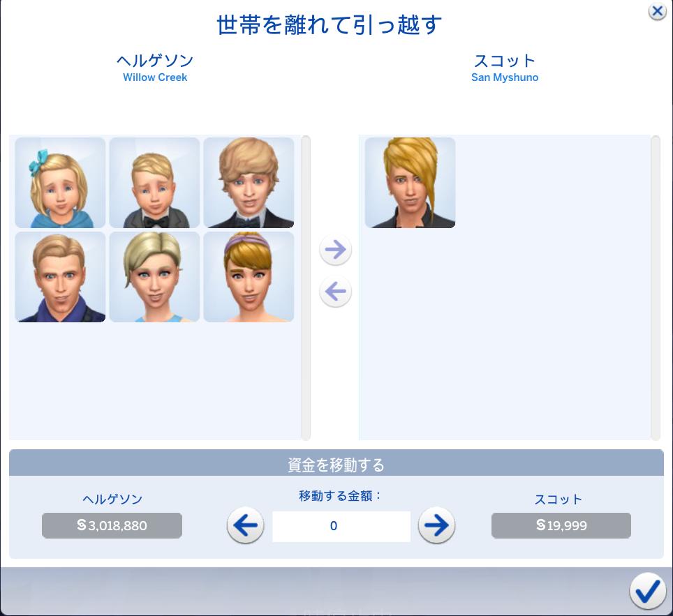 f:id:shirokumagirl:20200304004917p:plain