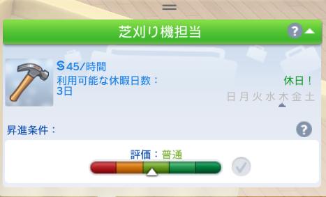 f:id:shirokumagirl:20200304005041p:plain