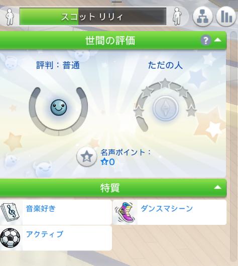 f:id:shirokumagirl:20200304005414p:plain