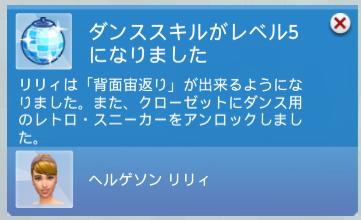 f:id:shirokumagirl:20200306013840p:plain