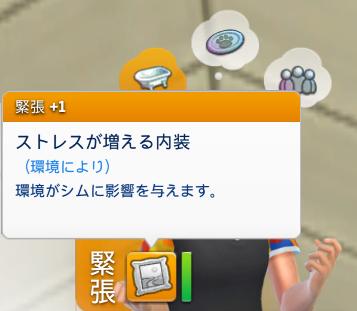 f:id:shirokumagirl:20200306014714p:plain