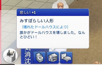 f:id:shirokumagirl:20200306015452p:plain