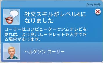 f:id:shirokumagirl:20200306101934p:plain