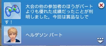 f:id:shirokumagirl:20200306102944p:plain